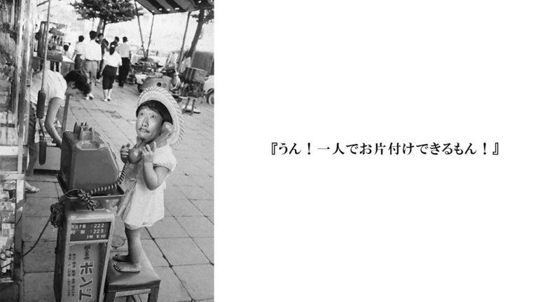 【UXおじさん Vol.09】こんまりメソッドで見えたUXと文化差の問題